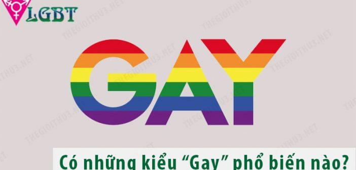 https://thegioithu3.net/thong-tin/gay-la-gi-co-nhung-loai-gay-pho-bien-nao/