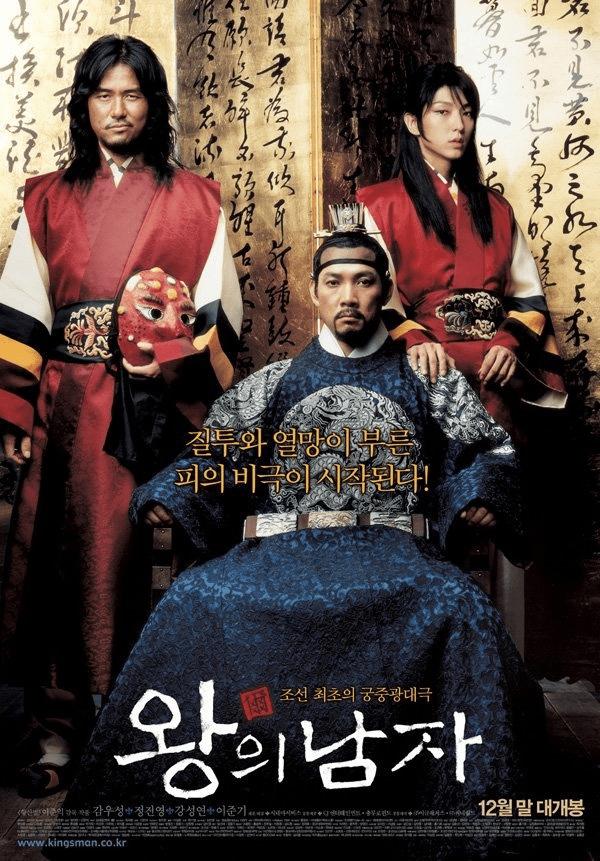 Phim The King And Clown (Nhà Vua Và Chàng Hề)